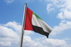 Mietwagen Vereinigte Arabische Emirate