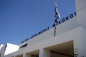 Mykonos Flughafen