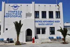 Naxos Flughafen