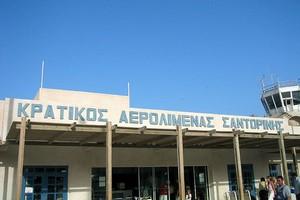 Santorini Flughafen