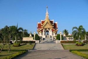 Mietwagen Udon Thani